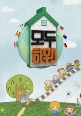 Modoo House : E02