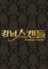 Kangnam Scandal : E16