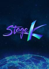 Stage K : E10