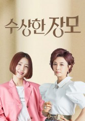 Suspicious Mother-in-Law : E05