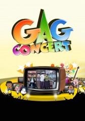 Gag Concert : E1027