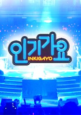 Inkigayo :  GOT7,NATURE,DAWN, Luri, Vandit, BDC, Victon, South Club, ARIAZ, Lee Jin-hyuk, IN2IT, Tae Jin-ah, Tomorrow x Together, HyunA