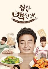 Food Ondemandkorea