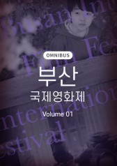 BIFF Vol. 1