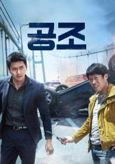 Confidential Assignment : Trailer