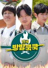 Cooking All Over the Place : E06
