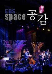 EBS Space : E1516