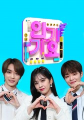 Inkigayo : Doubleless, Mckdaddy, YELO, BLITZERS, D.Ark, HOT ISSUE, P1Harmony, ENHYPEN, ONEUS, AB6IX, ONF, Cosmic Girls The Black, ITZY, Oh My Girl, NCT DREAM, Highlight