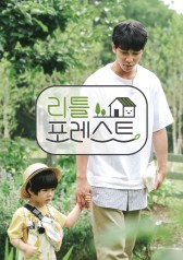 Little Forest : E02