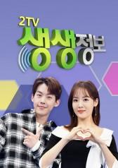 Live Info Show 2 : E1465