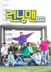 Running Man : Running High School