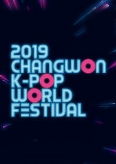 2019 Changwon K-POP World Festival : Special
