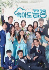 Be My Dream Family : E16
