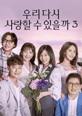 Can We Love Again 3 : E05