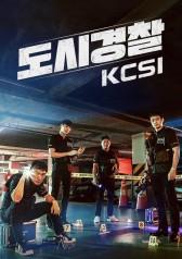 City Police - KCSI : E08