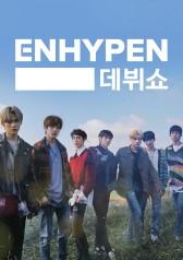 ENHYPEN Debut Show : E01