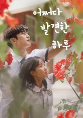 Extra-ordinary You : E05