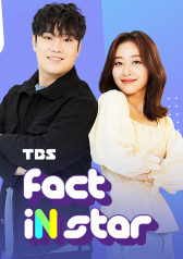 Fact iN Star : 04/18/2021