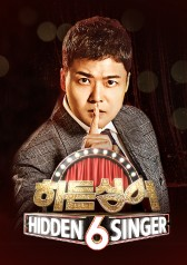 Hidden Singer 6 : Chuseok Special - Best Singers Part 3