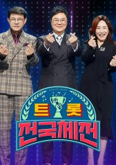 Korean Trot Contest : E14