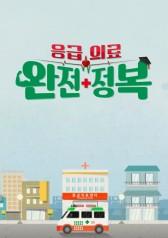 Korean Documentary - OnDemandKorea