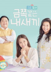 Nowadays Parenting My Dear Child : E11