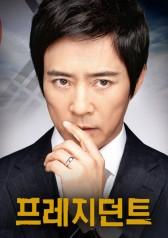 Korean Drama - OnDemandKorea