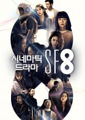 SF8 : E06