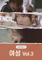 Short Films - Women Vol. 3