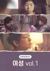 Short Films - Women Vol. 1