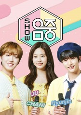 Show! Music Core : Soyou. Jesse. Eric Nam. April. ATEEZ. WayV. Heo Chan Mi. Jeong Se-woon. AB6IX. Jeon So-mi. 1THE9. TOO. ELAST. XRO. HANABIN. BOYHOOD
