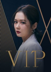 VIP : E05
