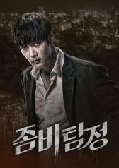 Zombie Detective : E01