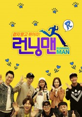Running Man : Dignity of Center