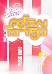 Show! Music Core : Jang Woo-hyuk, Sunmi, Kei, UV, Ha Seong-woon, Kim Jae-hwan, Stray Kids, ITZY, N. Flying, AB6IX, Onandoff, Jeong Se-woon, Dream Catcher, The boyz, Ateez, Saturday, 1the9, Im Dami
