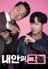 miss granny korean movie eng sub free download