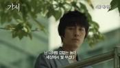 Innocent Thing : Trailer