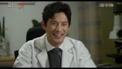 Love Clinic Trailer