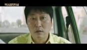 A Taxi Driver : Trailer