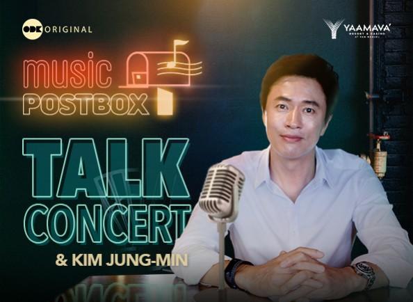 music-postbox-talk-concert