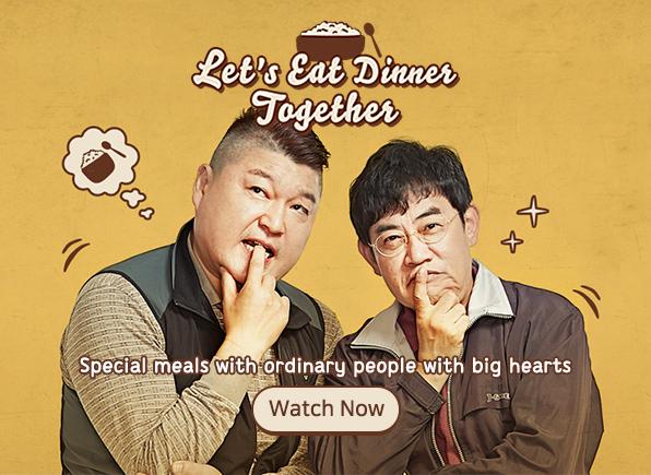 lets-eat-dinner-together