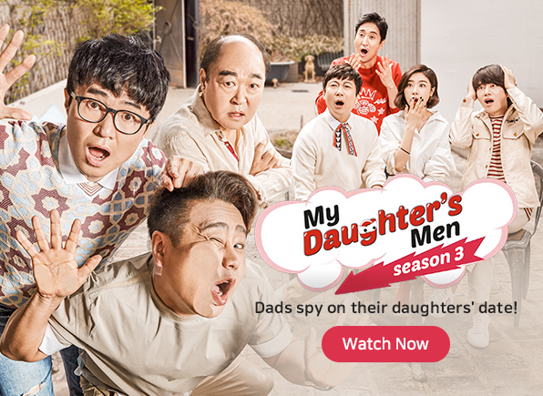 my-daughters-men-season-3