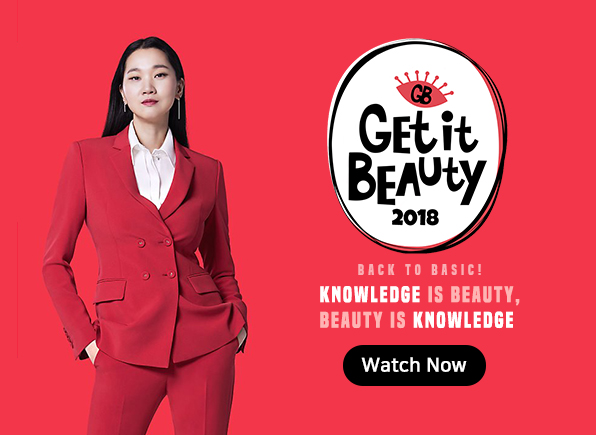 get-it-beauty-2018