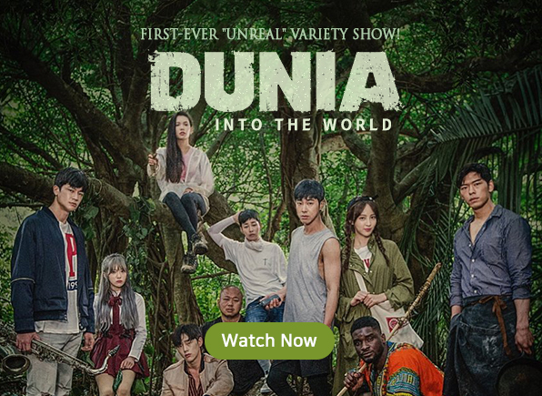 dunia-into-the-new-world