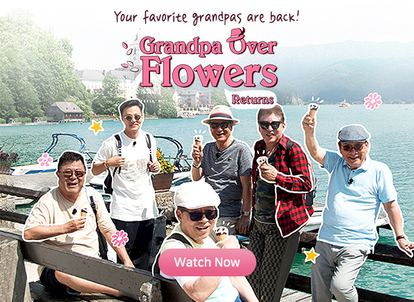grandpa-over-flowers-returns