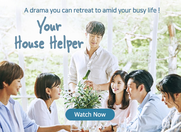 your-house-helper