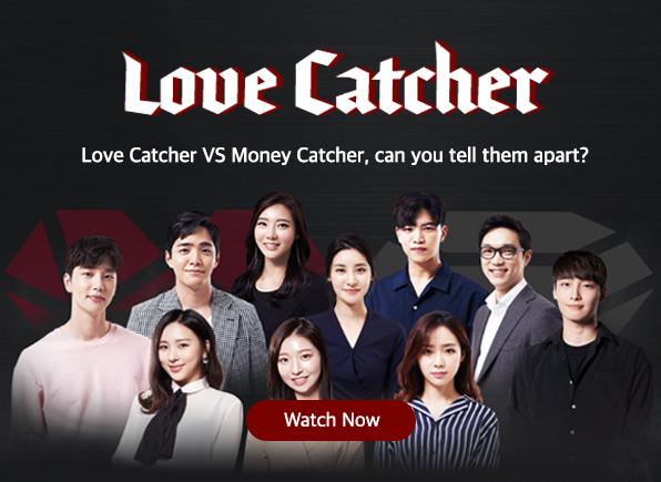 love-catcher
