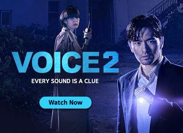 voice-season-2