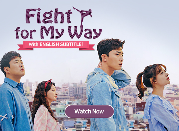 fight-for-my-way