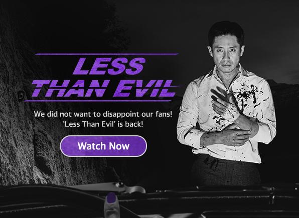 less-than-evil